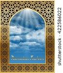 ramadan background with window...   Shutterstock .eps vector #422586022