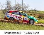 odessa  ukraine   april 17 ... | Shutterstock . vector #423094645