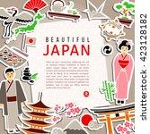 beautiful japan background.... | Shutterstock .eps vector #423128182