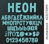 blue cyrillic alphabet. title... | Shutterstock .eps vector #423173395