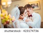 romantic wedding couple... | Shutterstock . vector #423174736
