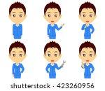 work clothes man set | Shutterstock .eps vector #423260956