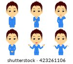 work clothes man set | Shutterstock .eps vector #423261106