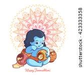 little cartoon krishna with a... | Shutterstock .eps vector #423333358