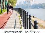 runners on rubber covered...   Shutterstock . vector #423425188