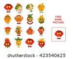 cartoon  illustration of... | Shutterstock . vector #423540625