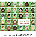 vector colorful set of avatar... | Shutterstock .eps vector #423605215