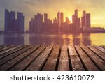 wooden terrace with the city... | Shutterstock . vector #423610072