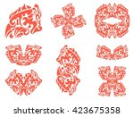 flaming dragon symbols isolated ... | Shutterstock .eps vector #423675358
