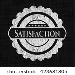 Satisfaction Written With...