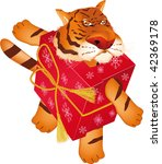 present a box with a tiger | Shutterstock .eps vector #42369178