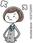 angry business woman ... | Shutterstock .eps vector #423722095