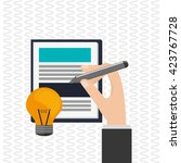 idea design business concept.... | Shutterstock .eps vector #423767728