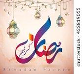 arabic calligraphy ramadan... | Shutterstock .eps vector #423819055