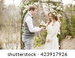 beautiful wedding on the street | Shutterstock . vector #423917926