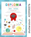 certificates kindergarten and... | Shutterstock .eps vector #423930376