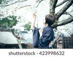 kimono woman | Shutterstock . vector #423998632