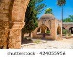 Courtyard Of Medieval Ayia Nap...
