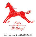happy birthday card. red horse. ... | Shutterstock . vector #424137616