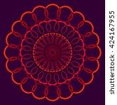round vector ornament mandala....   Shutterstock .eps vector #424167955