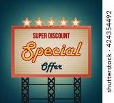 light frame  retro billboard.... | Shutterstock .eps vector #424354492