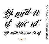handmade vector calligraphy...   Shutterstock .eps vector #424419772