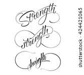 infinity strength icon vector... | Shutterstock .eps vector #424421065
