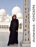 abu dhabi   uae   march 14 2012 ...   Shutterstock . vector #424426096