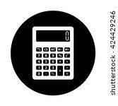 Calculator Icon. Black Icon...