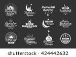 ramadan kareem. vector... | Shutterstock .eps vector #424442632