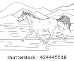 coloring book with a horse | Shutterstock .eps vector #424445518