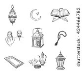 a set of sketches on the theme... | Shutterstock .eps vector #424466782