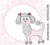 cute pink dog  | Shutterstock .eps vector #424532158