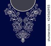 vector design for collar shirts ... | Shutterstock .eps vector #424560955
