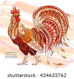 Patterned Fiery Rooster On The...
