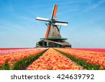 Landscape Of Netherlands...