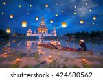 Woman On Boat For Kratong And...
