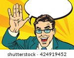 hands giving a high five for...   Shutterstock .eps vector #424919452