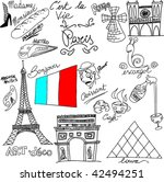 paris city | Shutterstock .eps vector #42494251