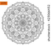 outline mandala for coloring... | Shutterstock .eps vector #425066452