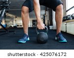 cropped image of a bodybuilder... | Shutterstock . vector #425076172
