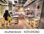 kuala lumpur  malaysia   may 22 ...   Shutterstock . vector #425104282