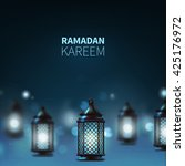 vector illustration ramadan... | Shutterstock .eps vector #425176972
