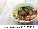 beef noodle soup  chinese... | Shutterstock . vector #425177992