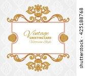 vector vintage collection ... | Shutterstock .eps vector #425188768