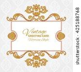 vector vintage collection ... | Shutterstock .eps vector #425188768