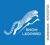 Leaping Snow Leopard Logo Sign...
