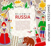 welcome to russia background.... | Shutterstock .eps vector #425214442