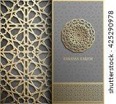 3d ramadan kareem greeting card ... | Shutterstock .eps vector #425290978