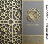 3d ramadan kareem greeting card ... | Shutterstock .eps vector #425290996